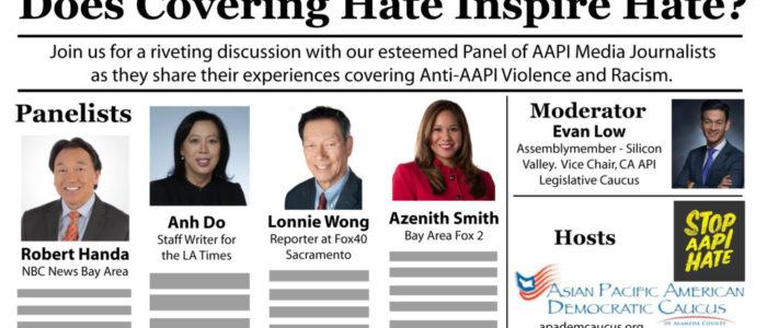 Forum on AAPI Media Coverage